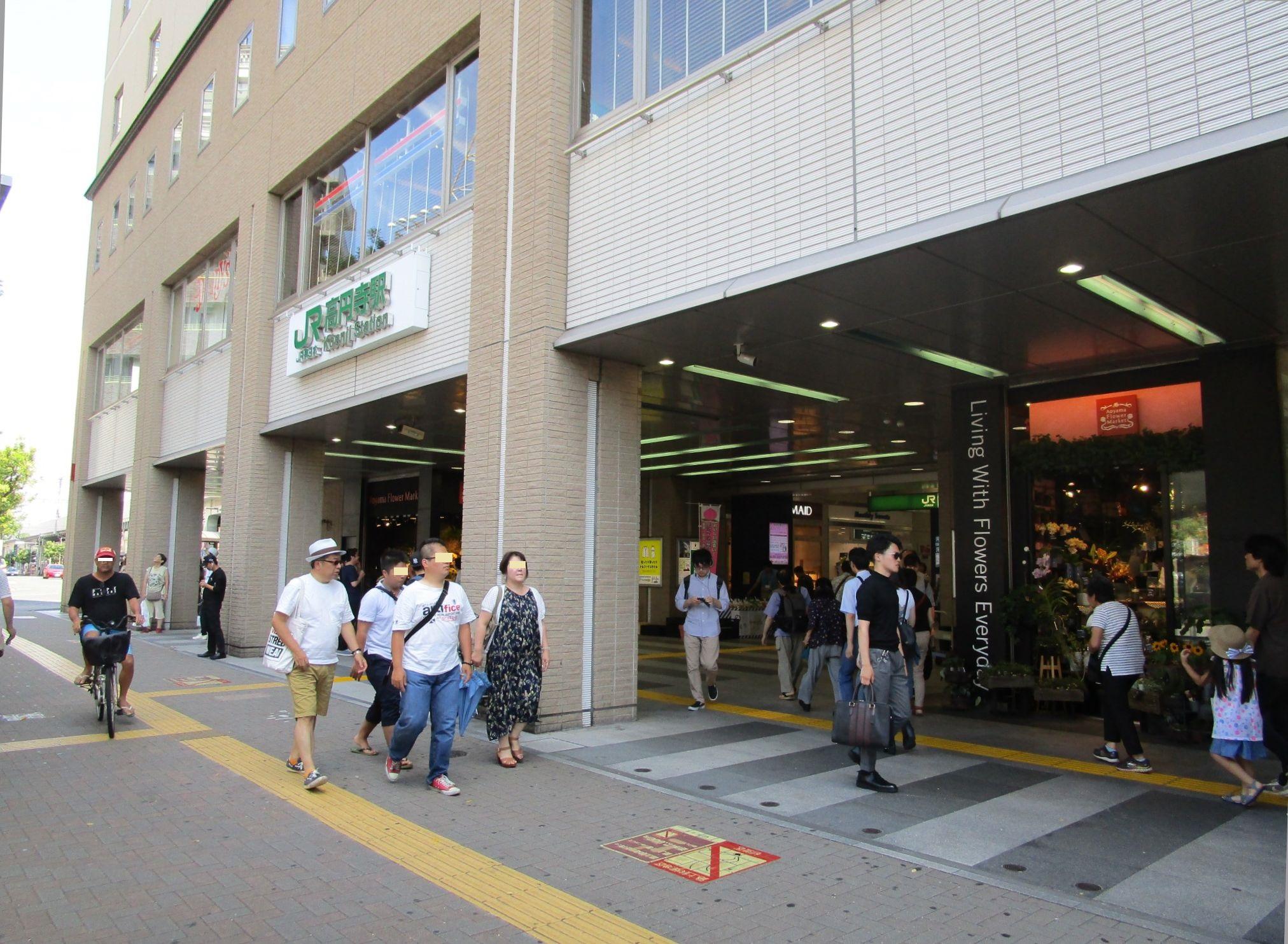 JR中央線 高円寺駅北口