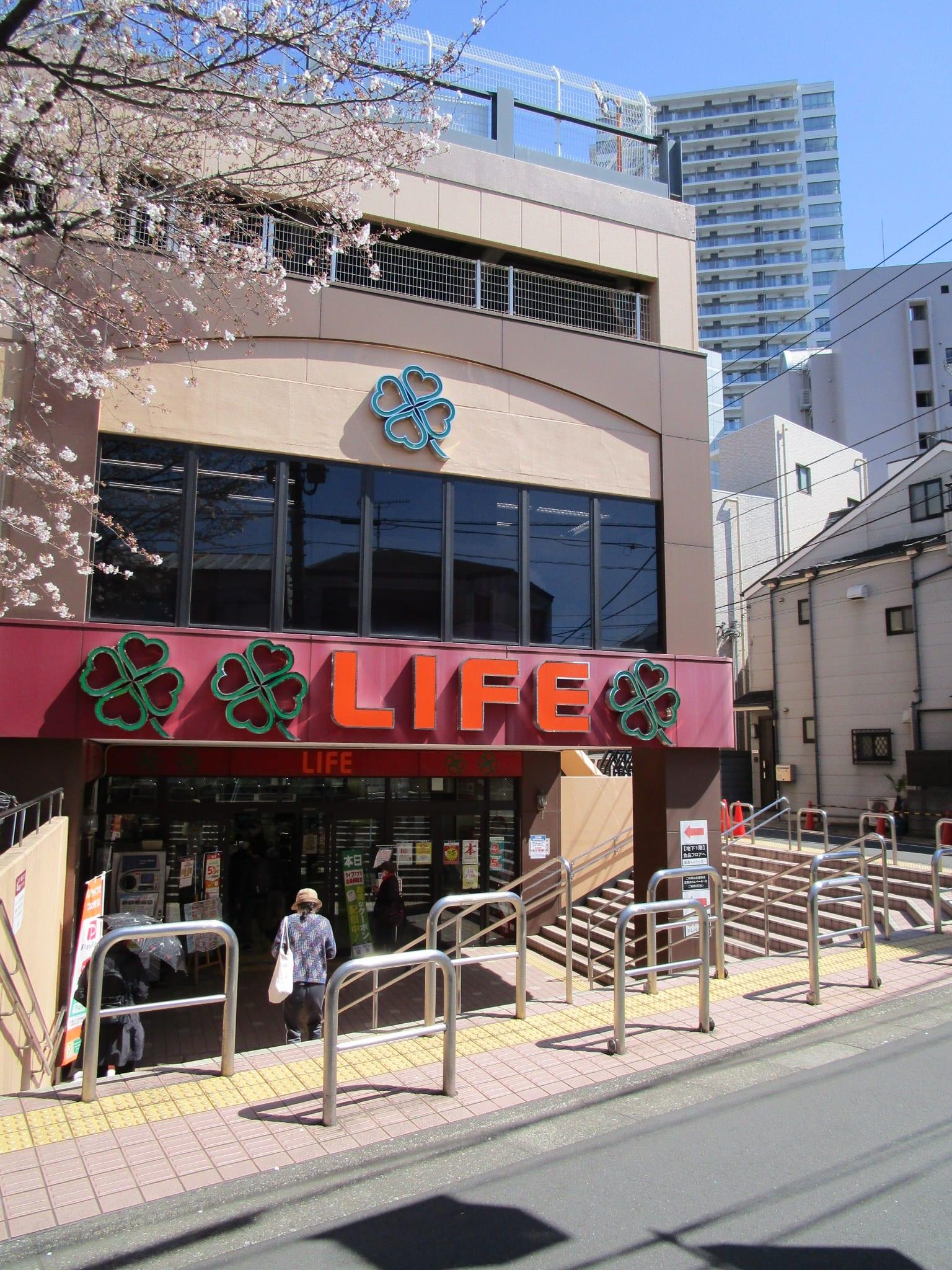 東中野ギンザ通りに有る大型スーパー