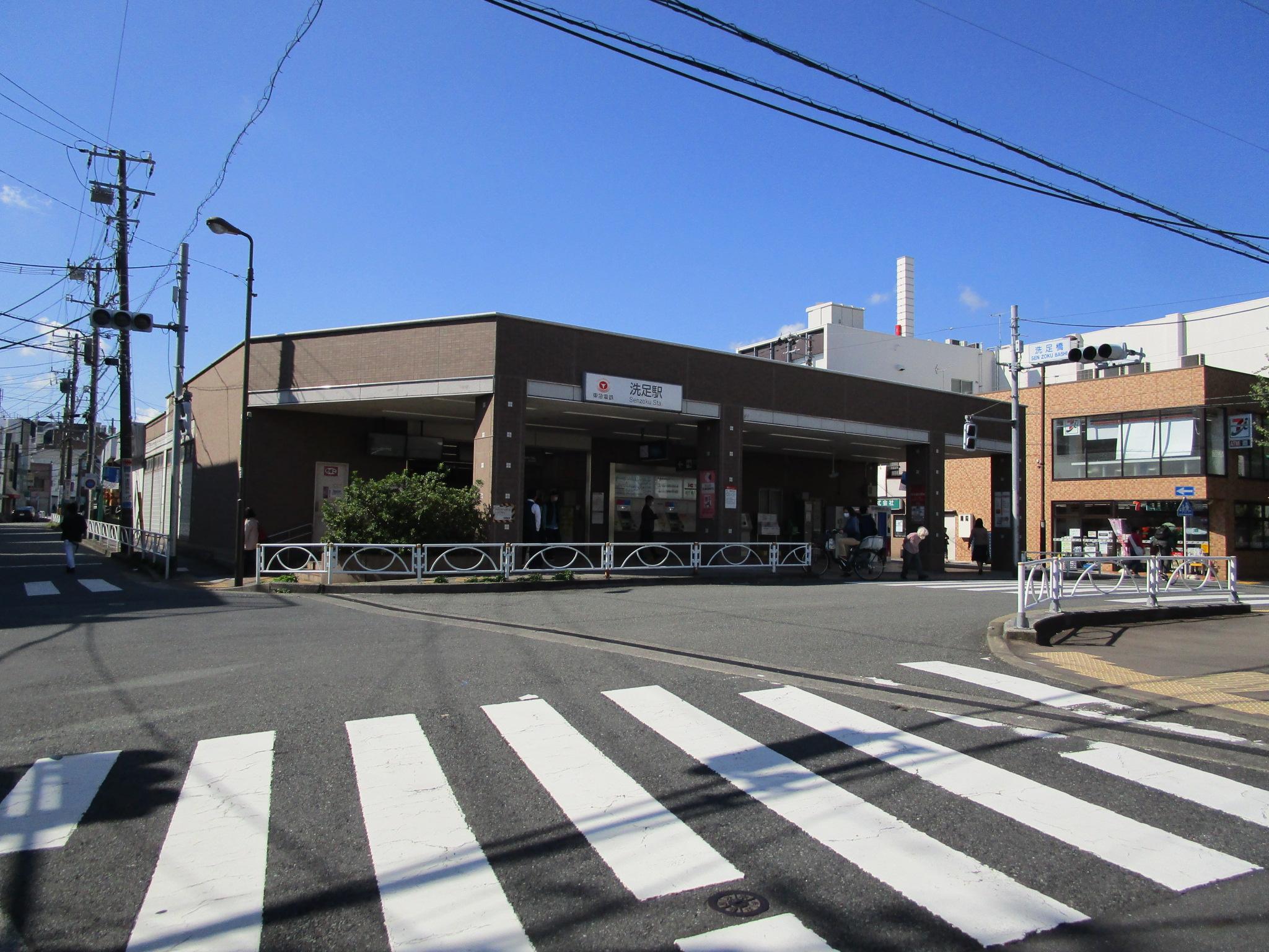東急目黒線 洗足駅前