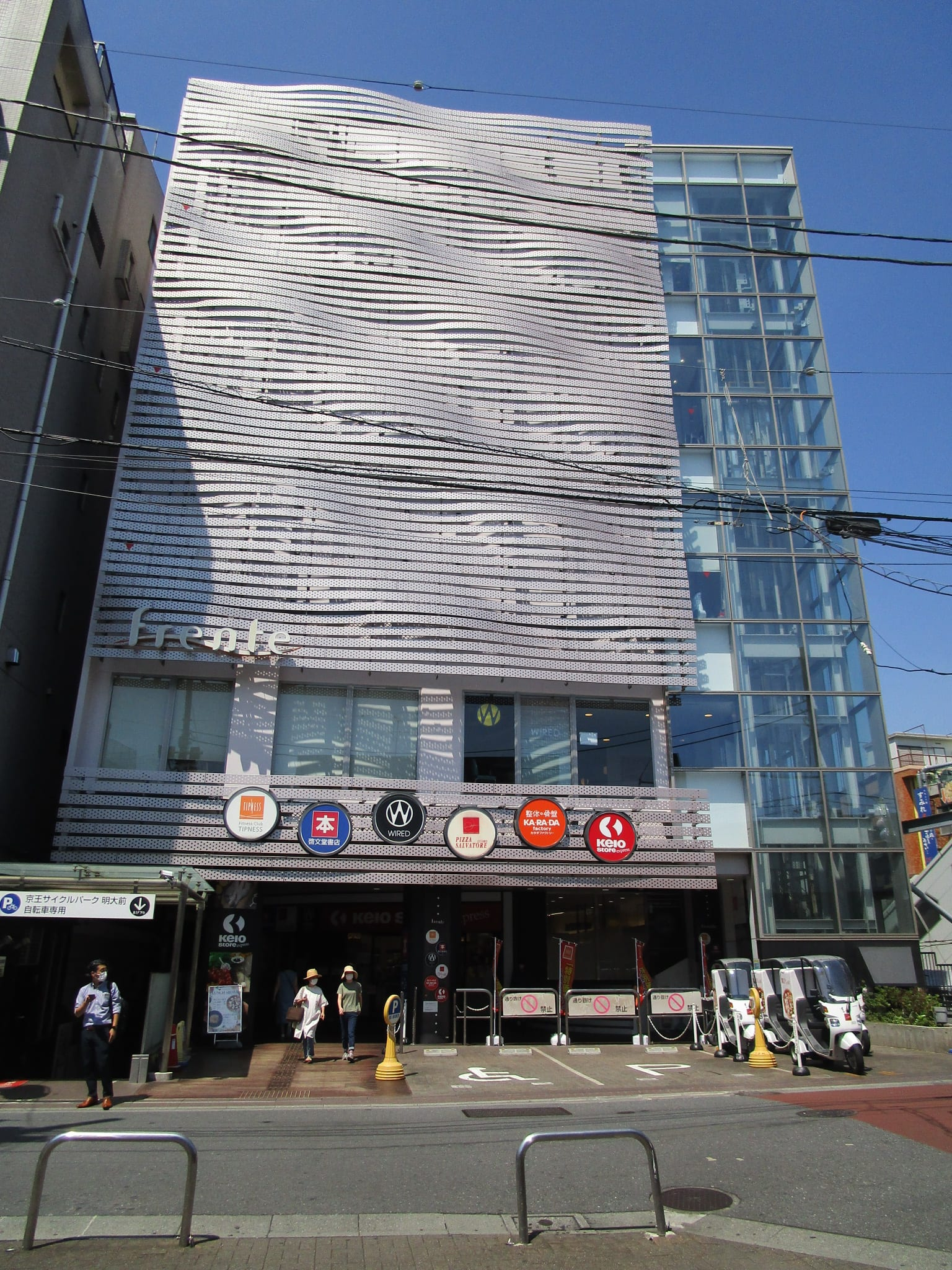 京王線 井の頭線 明大前駅前