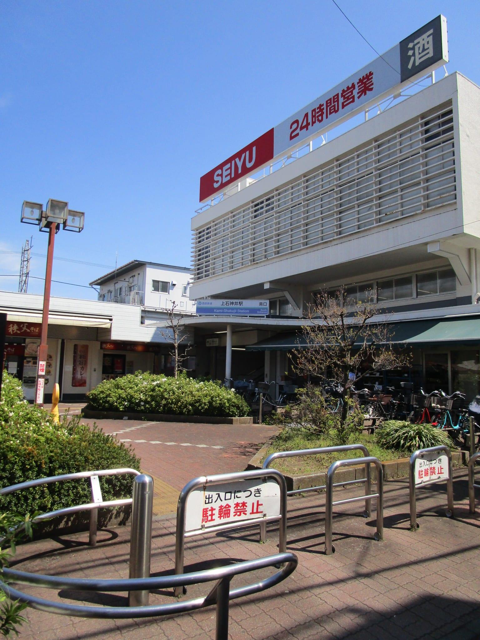 西武新宿線 上石神井駅前(北口)