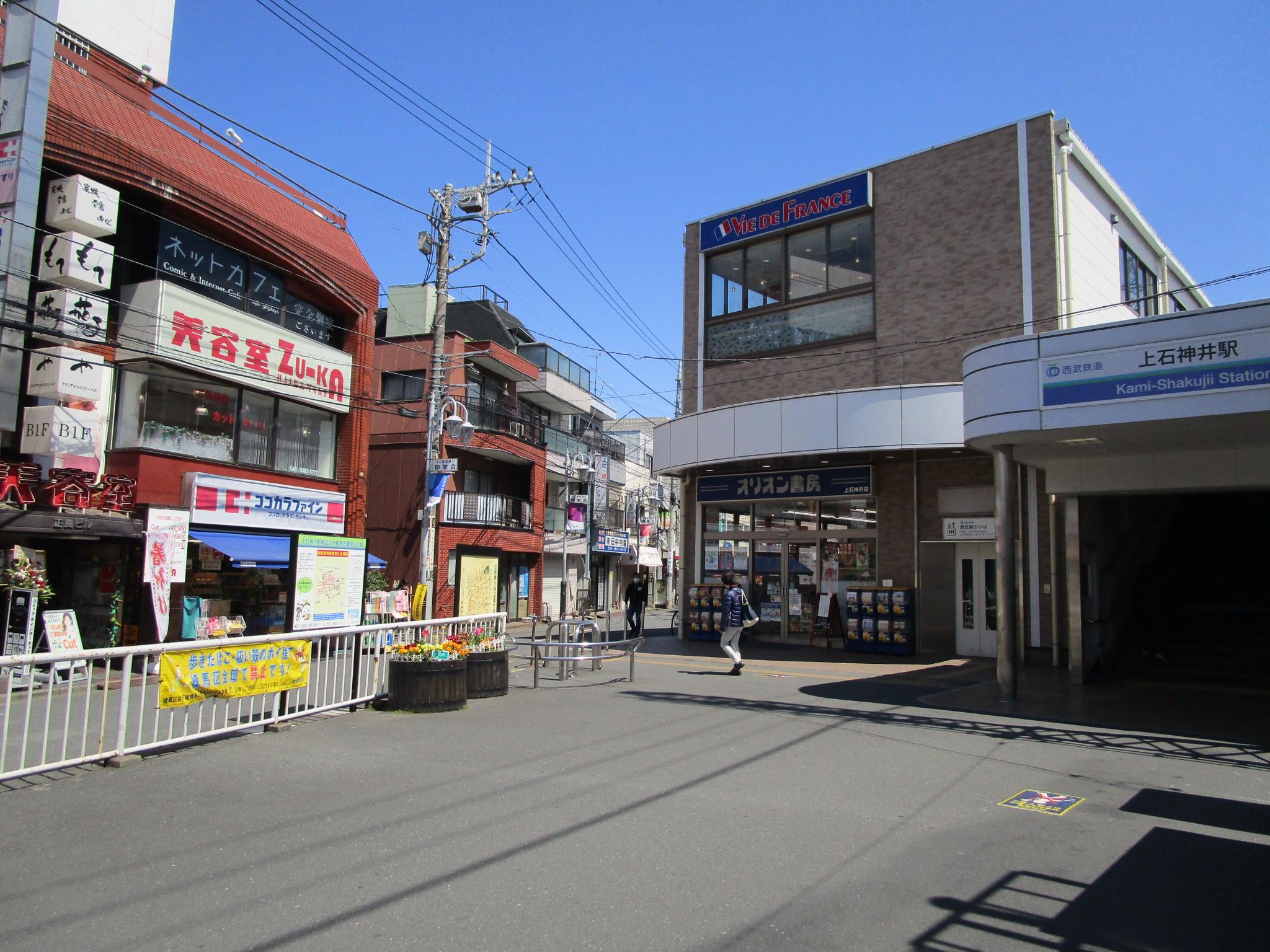 西武新宿線 上石神井駅前(南口)