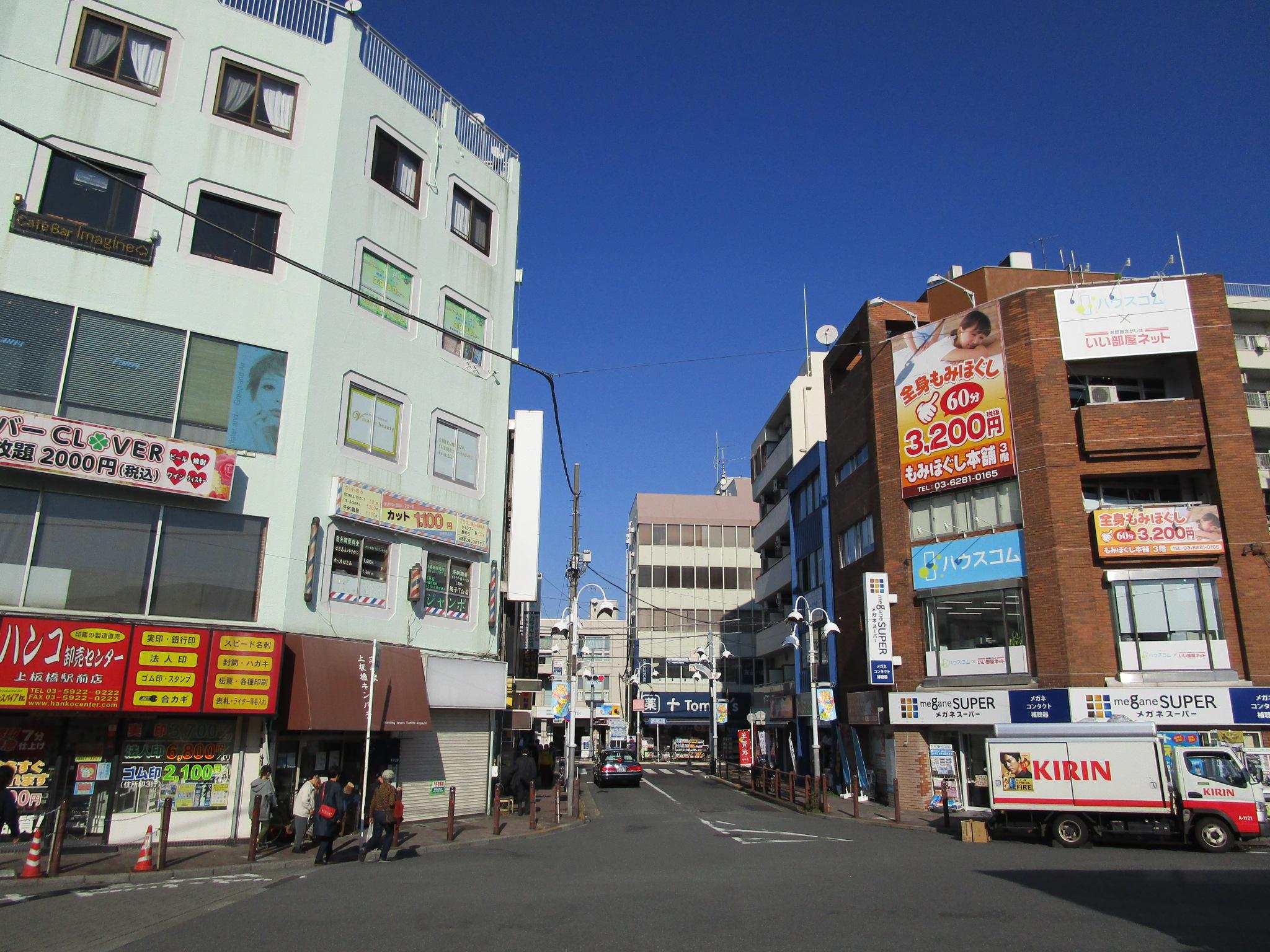 上板橋駅駅前(北口)