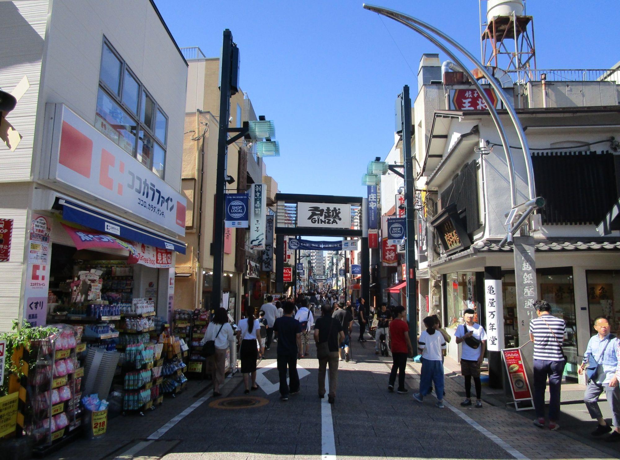 駅前商店街(周辺)