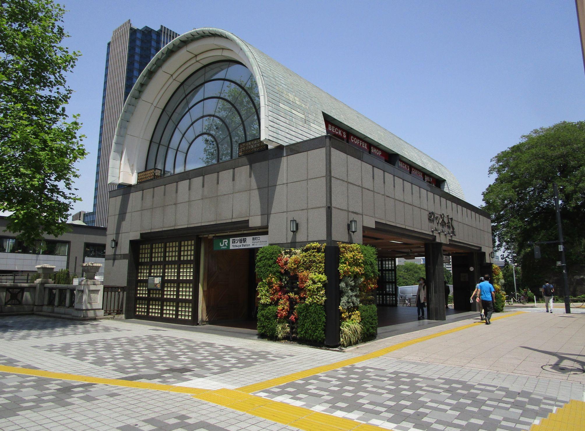 JR四ツ谷駅麹町口(周辺)