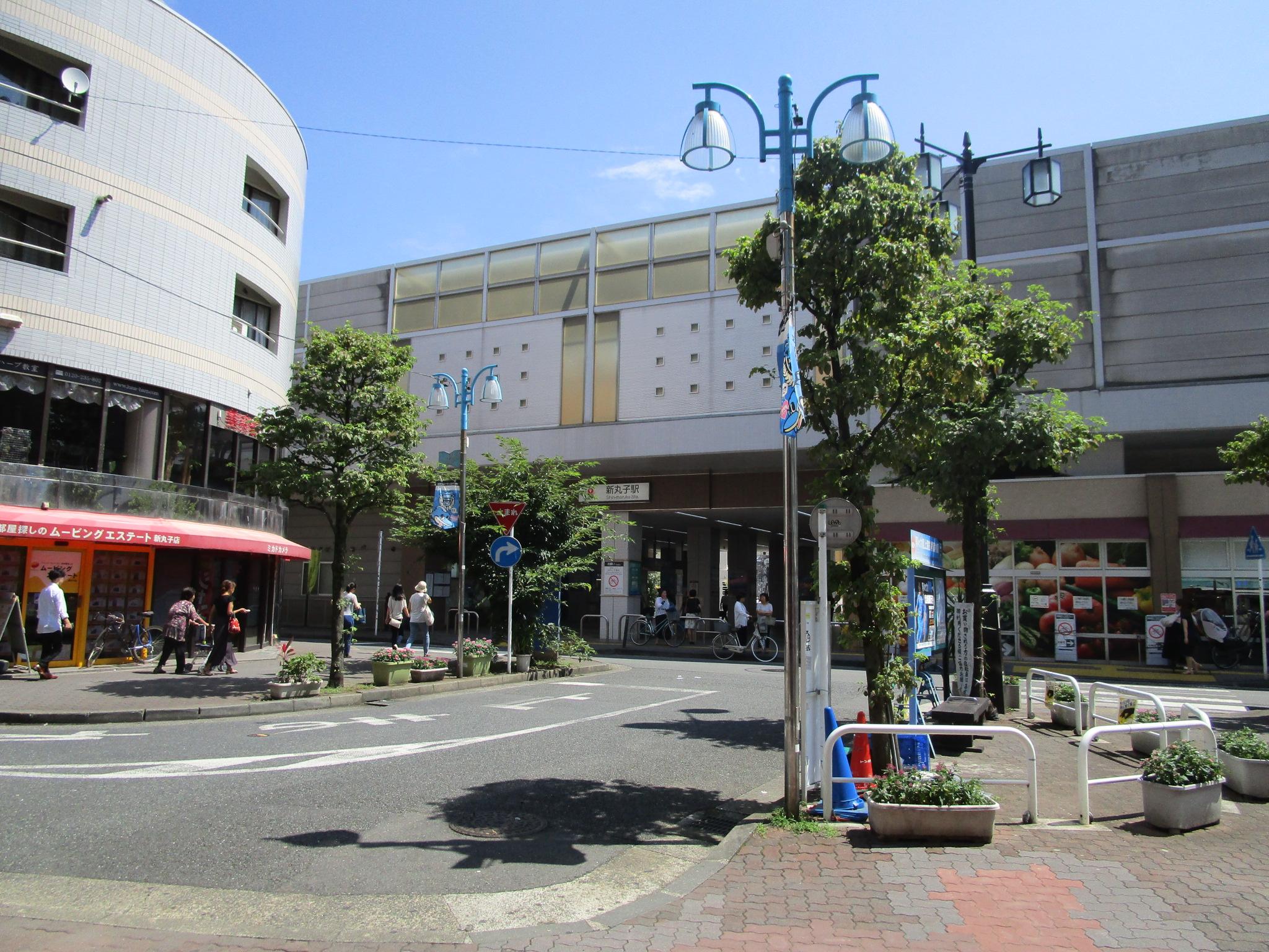 新丸子駅(西口)(周辺)
