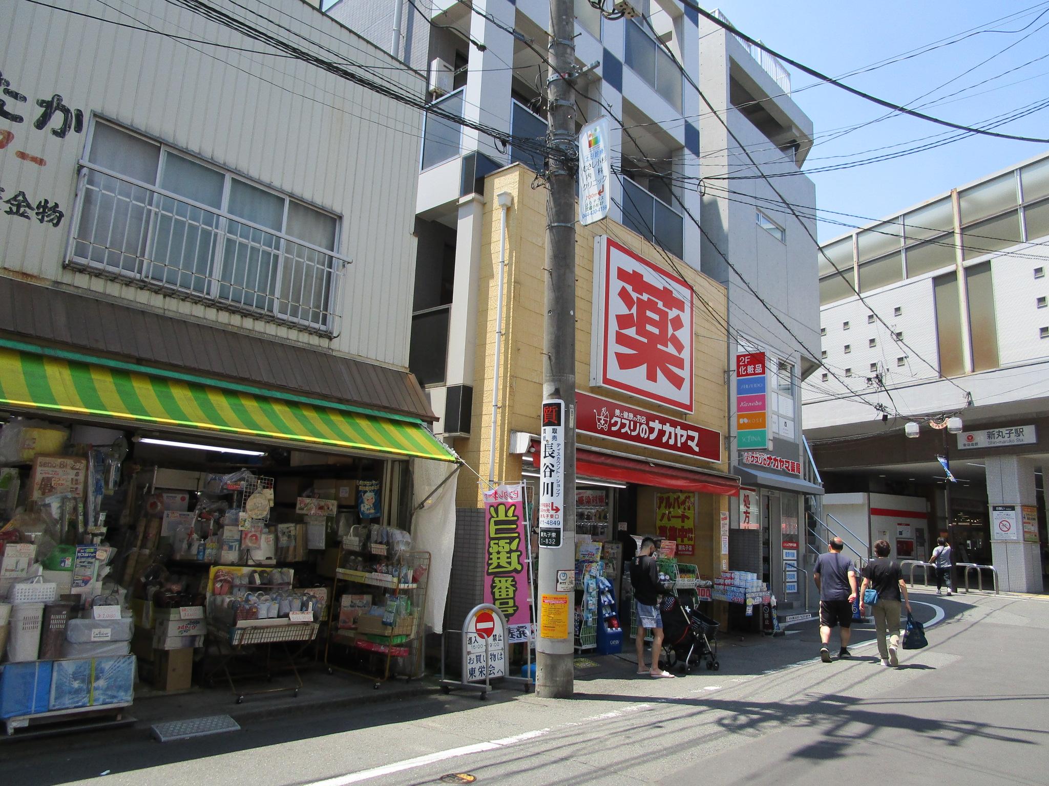 新丸子駅(東口)(周辺)