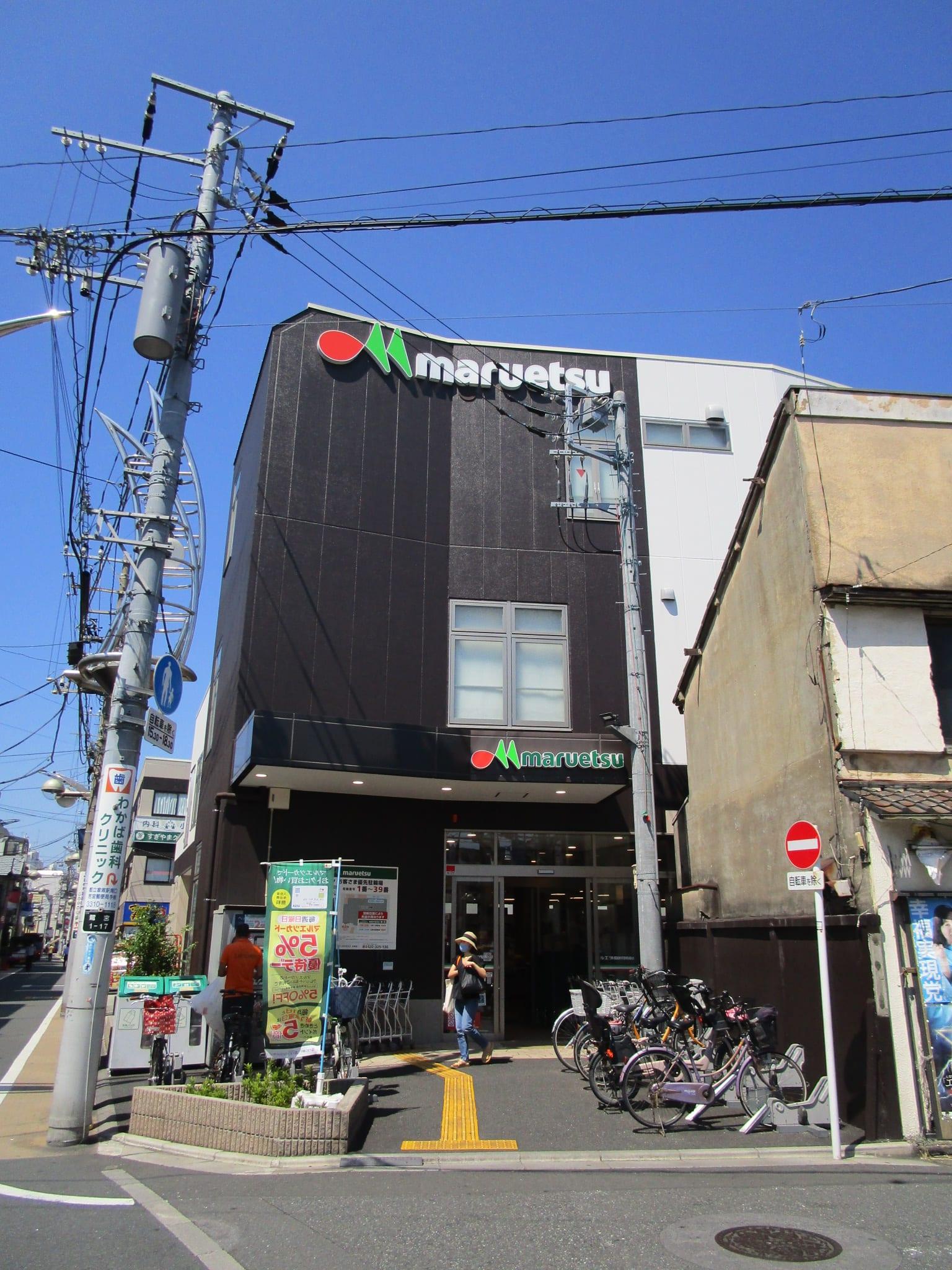 都立家政駅駅前(周辺)