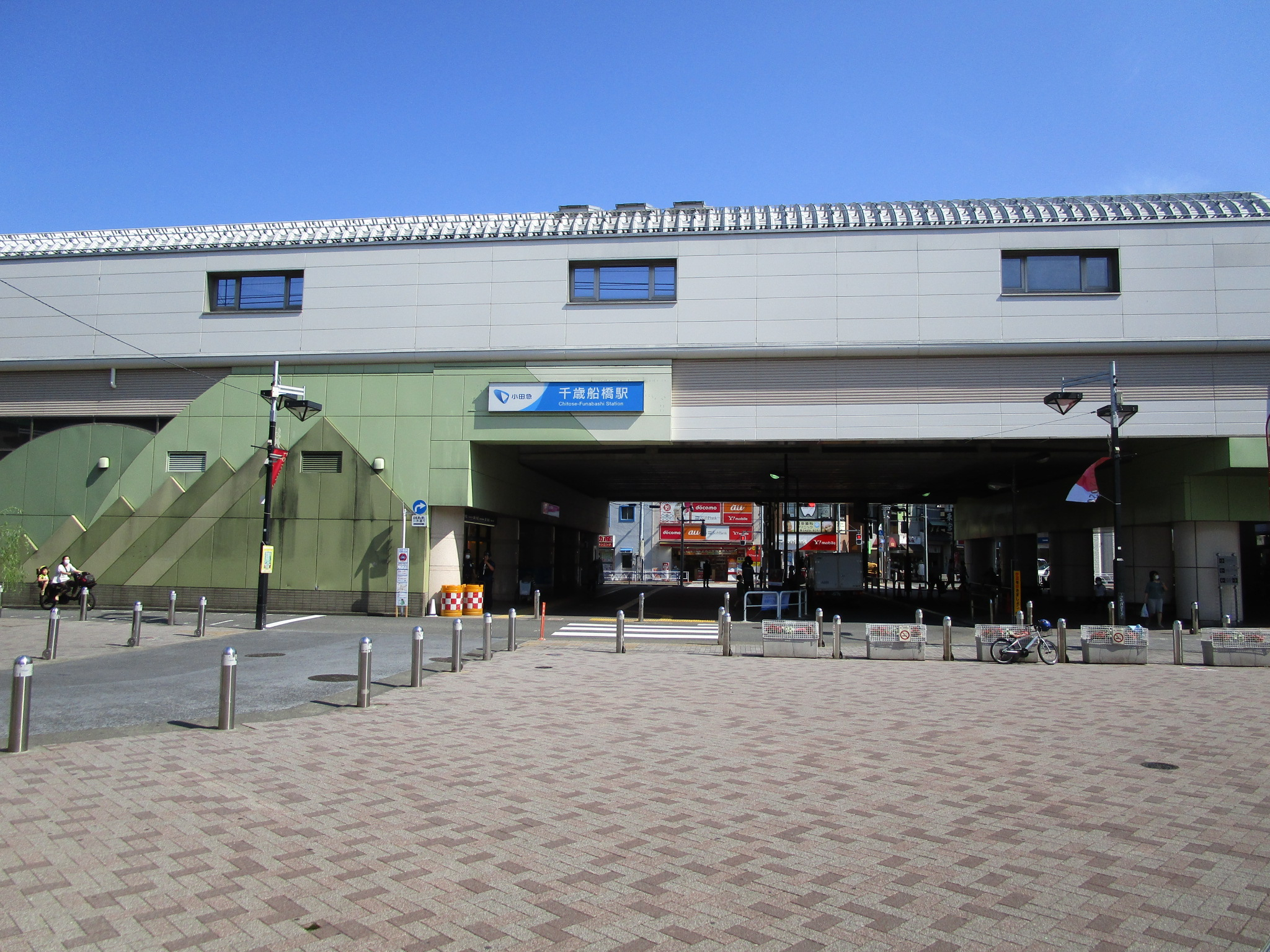 千歳船橋駅(北口)(周辺)