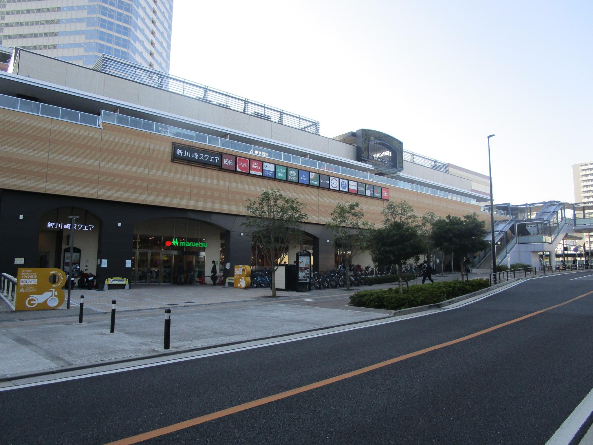 新川崎スクエア(周辺)