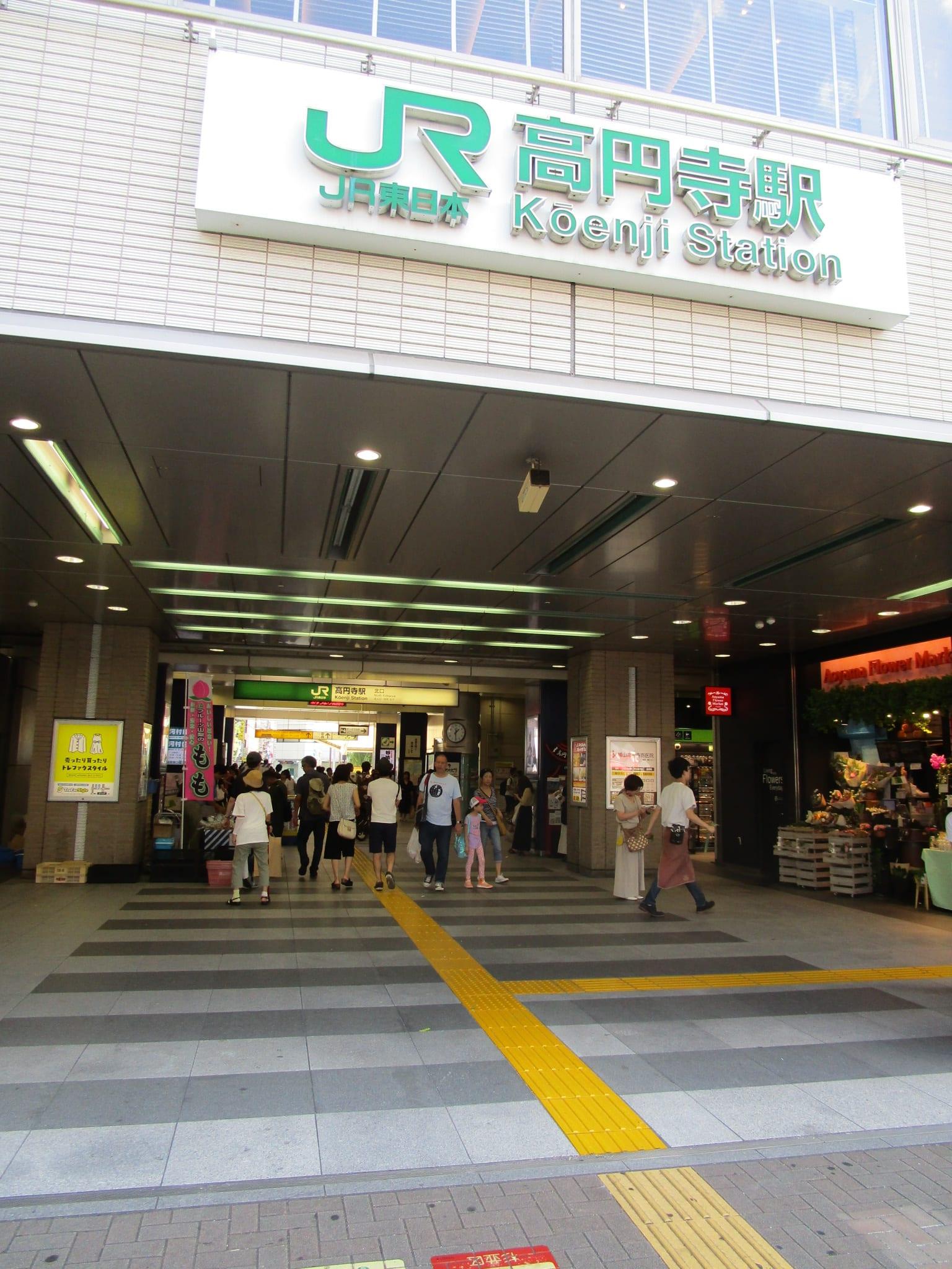 JR高円寺駅西口(周辺)
