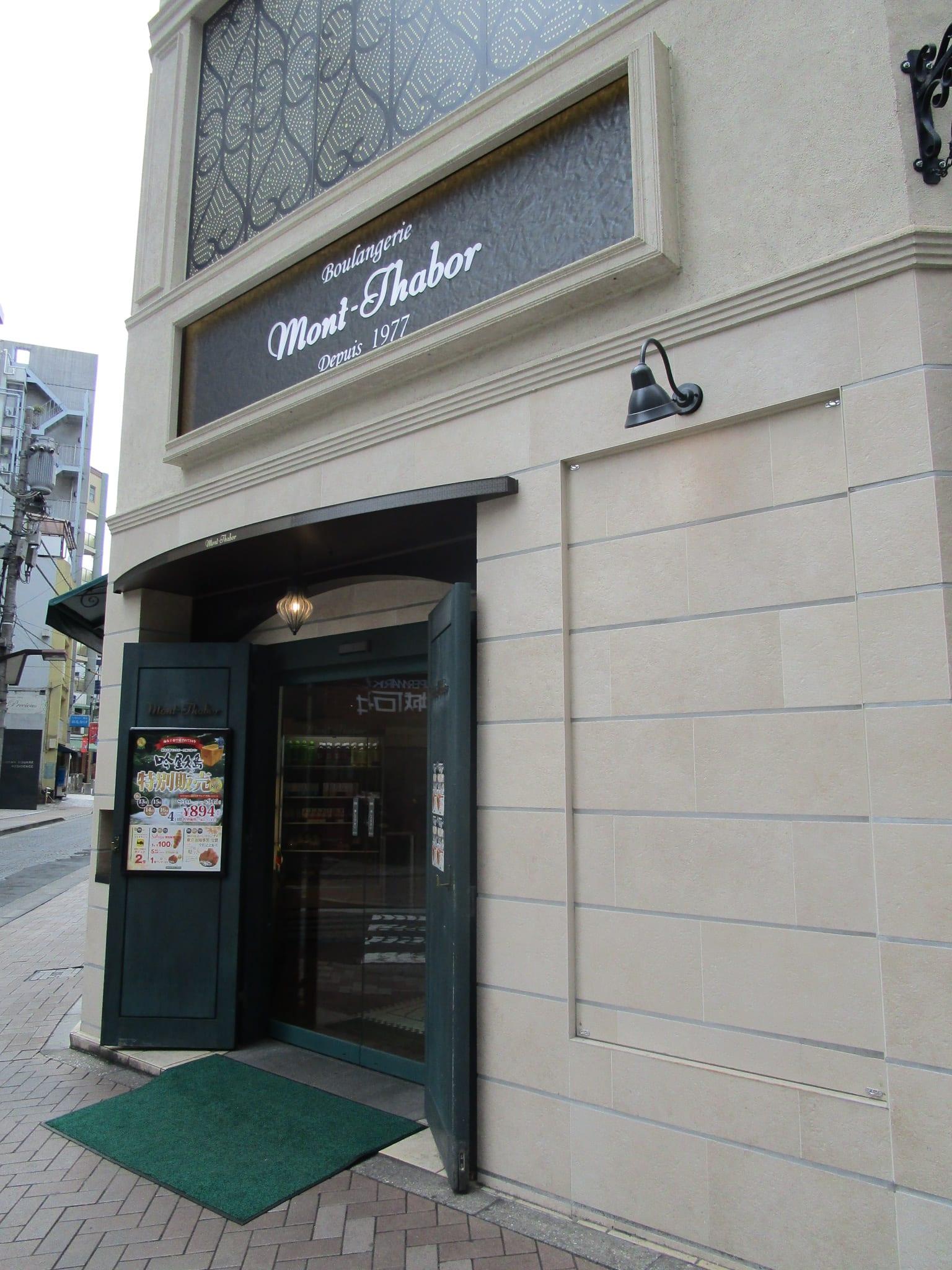 麻布十番大通りに有る店舗(周辺)